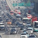 부산→서울 버스로도 7시간 10분…승용차 8시간 50분