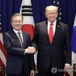 한미정상, 종전선언 논의…대북제재는 지속