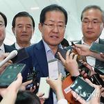 홍준표 위장 평화, '도쿠가와 이에야스는' … 이번에도 '스크래치 긋기'