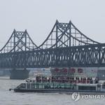 중국 대북제재 유지, 효과는 컸다 … 감소율 90%에 육박