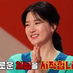 이영애, 손권총 액션을 , 짤방소장각 포즈로 집중