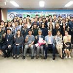 박호준 평택시 무봉산청소년수련원 원장 취임