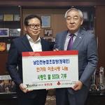 남인천농협 옥련2동 소외이웃에 '쌀 500㎏' 기부
