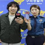 구리경찰서, '카메라 클리너' 배부 불법촬영 방지 캠페인