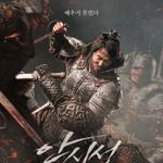 안시성 - 고구려의 영웅