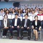 하남시 다문화가족지원센터, 결혼이주여성대상 한글수기공모전 개최
