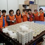 의왕시 내손2동, 건강영양죽 배달사업 성료