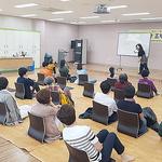 안성시보건소, '행복한 조부모 육아 교실' 개최