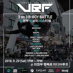 의정부 미디어루프 무대서 내일 '비보이 페스티벌' 3대 3 배틀 경연 펼쳐