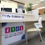 안양시, 임산부 등  여권 신청때  '따뜻한 배려창구' 운영