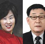 성남시, 지역 경제 김국남씨 등  모범시민 6명 선정