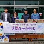"""여주시 사랑나눔 봉사회, """"지역사랑"""" 자원봉사활동 펼쳐"""