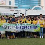 부천소사경찰서, '외국인 상인 및 치안봉사단 간담회' 실시