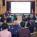 광명 혁신위, 민선7기 정책과제 제시
