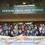 청소년 해외탐방하며 글로벌 마인드 키운다