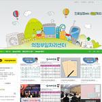 의정부일자리센터 블로그 개설 구인정보 등 전달