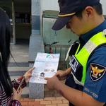 구리경찰서, 아파트 관리사무소 협업 탄력순찰 QR코드 게재