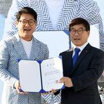 광주시, 김병찬 아나운서 홍보대사 위촉