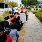 공공연대노조 수원지회, 수원시청 정문에서'정규직화촉구 결의대회'