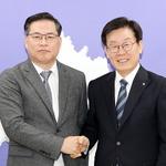 유동규 경기관광공사 사장 취임