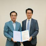 김기성 전 평택시의회 부의장, 평택복지재단 이사장 취임