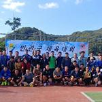 연천군 신서면, 2018년 민·관·군 친선 체육대회 개최