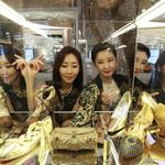 프랑스 가죽 패션 역사 '한눈에'