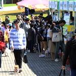 성남서 반려동물 페스티벌