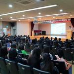 의정부청소년수련관, 중학생 197명에  진로직업체험 행사