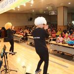 양평군복지관대강당서  노인 200여 명 초청 행복콘서트