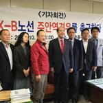 """'GTX-B노선' 인천시청 아닌 주안역 경유해야"""