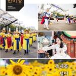온·오프라인으로 '生生 정보' 한눈에 확인