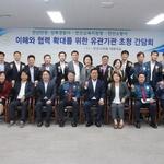 안산단원경찰서, 치안설명회 개최 시의원들과 셉테드 조성 등 논의