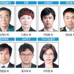 부평 발전 위해 노력한 7명 공로 인정 13일 '구민의 날' 행사서 시상식 진행