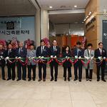 화성시, '제3회 건축문화제' 개최