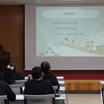 연천교육지원청, '교육자원봉사 활용 연수' 실시