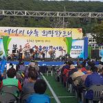 한국남동발전 분당발전본부, 지역주민 초청 '분당 愛 어울림콘서트 개최