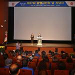 광명시 개청 37주년 시민의날 기념식 개최