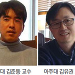 인천대 김준동·아주대 김유권 교수팀 2차원 물질의 대면적 상용화기술 개발