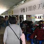 남양주 '별내권역 학습등대' 다양한 프로그램 눈길
