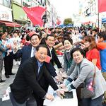 여주이주민지원센터, 제12회 여주 다문화축제 개최