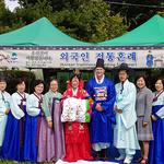 평택시, 주한미군 부부 전통혼례 개최