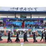 가평군민의 날 행사 6000여 명 참여… 계주·축구 등 15개 종목 실력 겨뤄