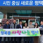 평택 (주)이레머티리얼스, 청북읍에 사랑의 쌀 기탁