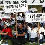 2년간 폐쇄 벽제 화장장 부대시설 새 사업자 선정으로 조만간 정상화