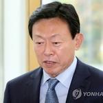 신동빈 롯데그룹 회장,집유 이어 … 추징금 취소를