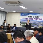"""여주시 이항진 시장 """"역세권 개발·교육복합시설 조성"""" 포부"""