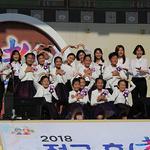이천 초롱초롱동요학교, 2018 전국 '효(孝)' 창작동요제 대상 수상