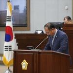 """""""국회·시도의회 감사권 없애라"""" 수원시의회, 자치법 개정 촉구"""