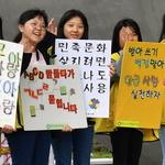 인천시 한글 탄생 축하 행사… UCC 수상작 상영 등 이벤트